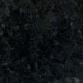 Лекаревский(Лабрадорит) <br>Lekarevskiy (Labradorit) (Украина)